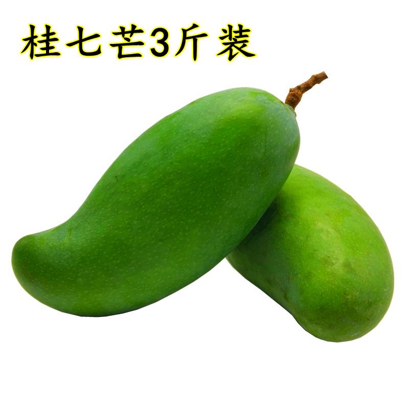 【3斤�吃�b】新�r水果 �V西百色桂七芒果 小青芒 香芒 3斤�b包�]