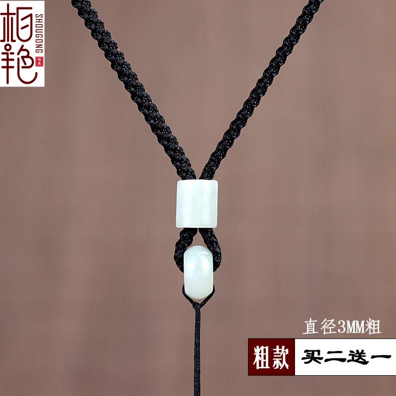 相艳翡翠观音挂绳佛项链绳貔貅绳玉器珠宝吊坠绳买二送一男女挂绳