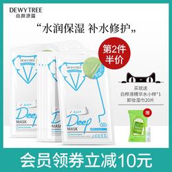 自颜源露白大褂深补水酵素面膜保湿紧致毛孔免洗修护韩国官方正品