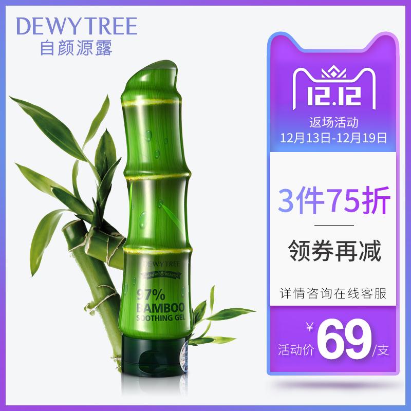 DEWY TREE/自颜源露夏季晒后修复竹子芦荟胶补水保湿滋润韩国进口