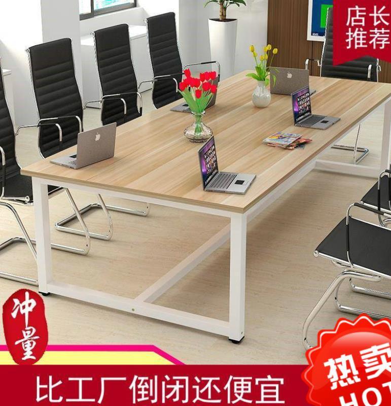 长桌大桌子4人位铁艺办公家具会议桌画室2米加厚个性接待室钢木桌