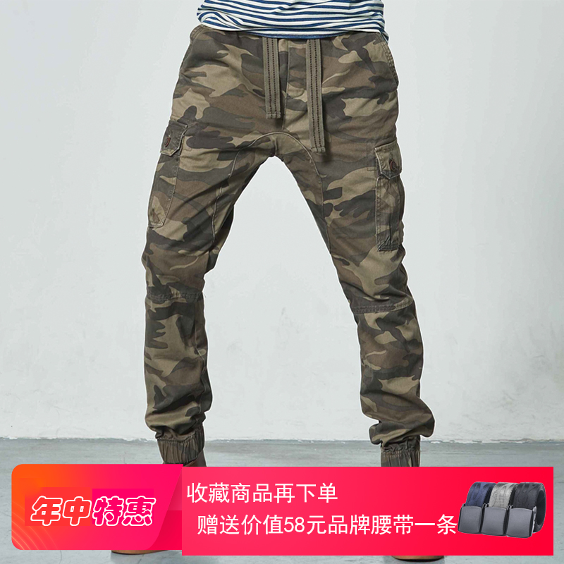 Mustway mens camouflage pants binding pure cotton slim legged pants with close fit pocket overalls