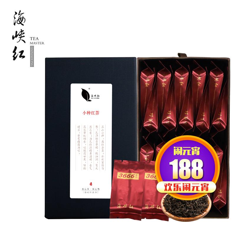 海峡红茶叶 小种红茶 茶叶 春茶 新茶 小泡袋装 礼盒装100g*2盒