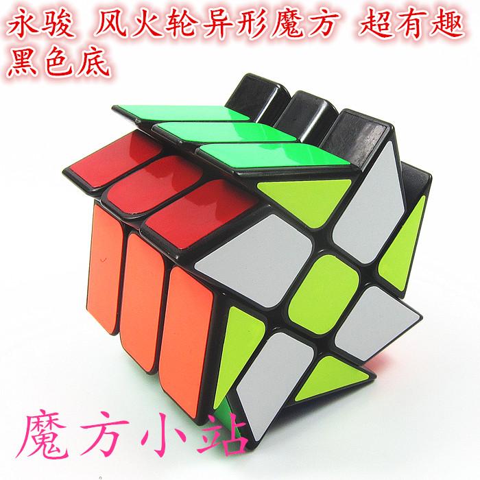 【魔方小站】永骏 风火轮异形魔方 性能可靠 质高价低  包邮(非品牌)