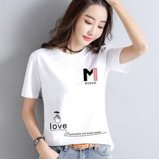 白色t恤短款上衣女夏季2020韩版新款纯棉时尚少女感宽松服饰chic品牌