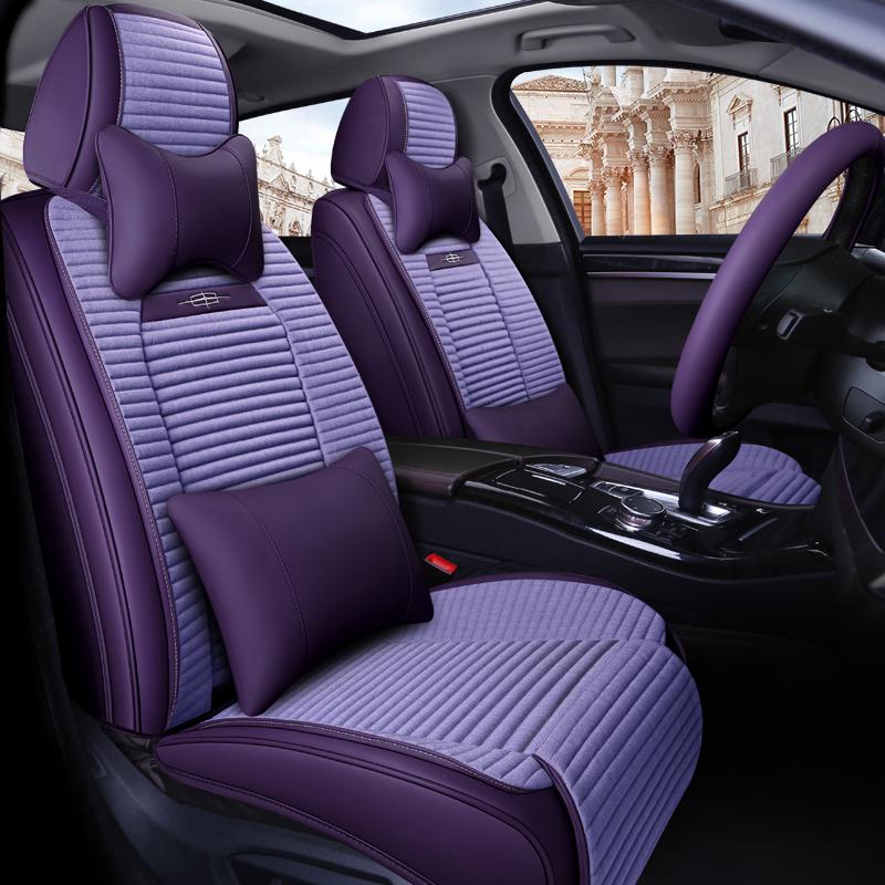 夏季海马23M8福美来骑士海福星汽车坐垫四季通用个性潮流全包座套