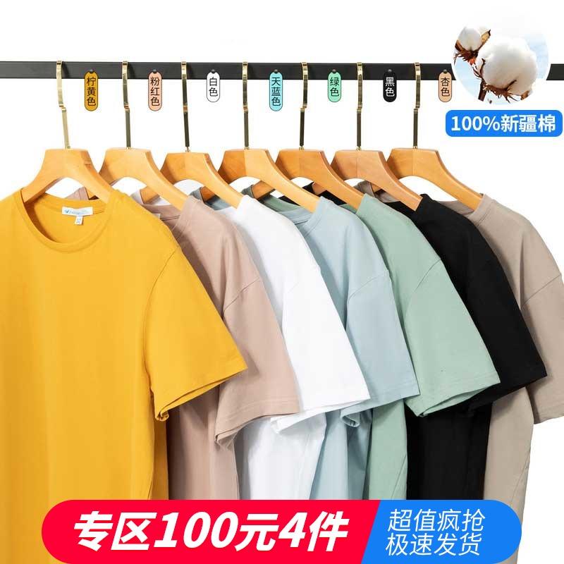 快鱼圆领短袖男2021年新款夏季t恤