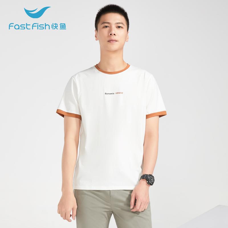 短袖男快鱼2018夏新款潮流青年撞色圆领简约半袖t恤男白色 M