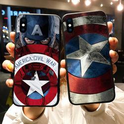 美国队长苹果X手机壳盾牌漫威创意男款新欧美iPhone XS硅胶软潮磨砂XSMax全包个性女超薄防摔XR蜘蛛侠限量版