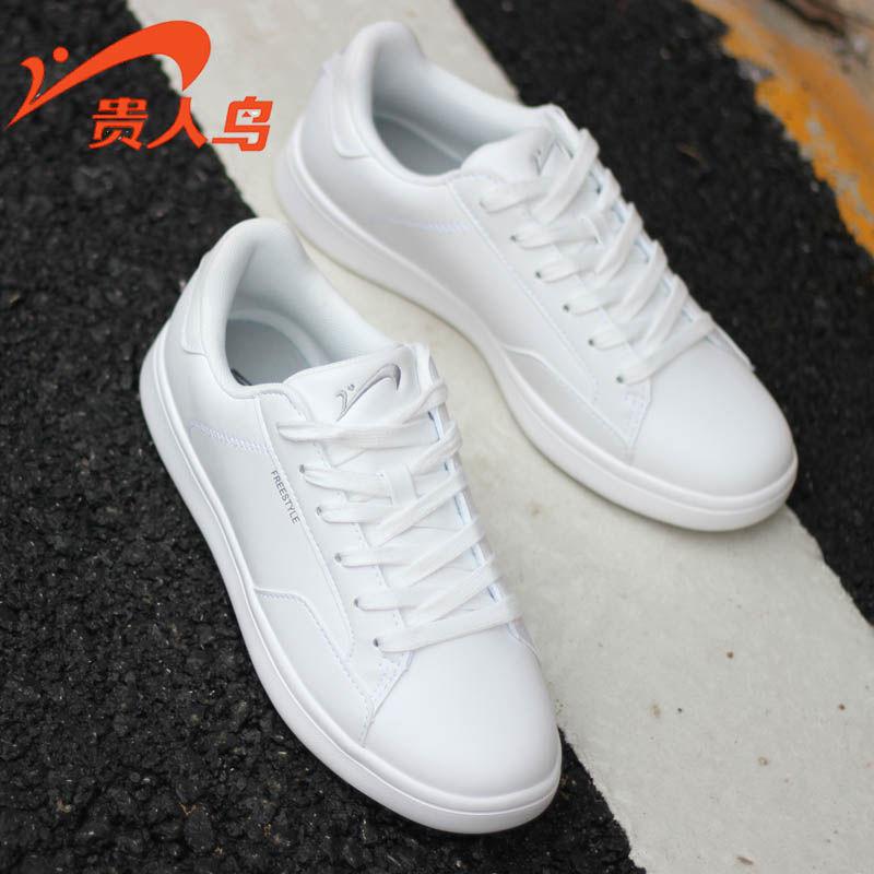 Спортивная обувь для детей Артикул 561457890870