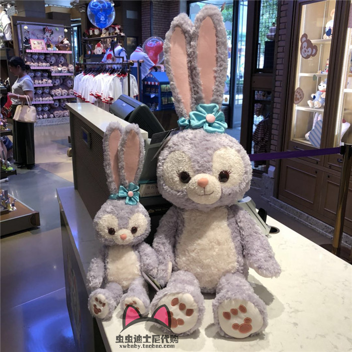上海迪士尼 国内代购stellalou芭蕾兔毛绒公仔星黛露欧阳娜娜同款