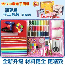 彩色不織布手工布藝diy材料包套裝輔料大套包工具包無紡布羊毛氈圖片