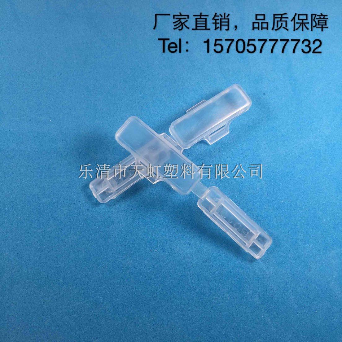 塑料3010防水线缆标标志标识框扎带标示挂带标签纸