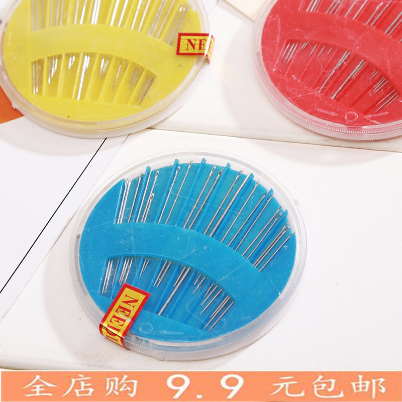 Needle and thread box, needle package, needle package, disc needle, hand sewing needle, sewing DIY tool, cross stitch tool