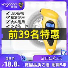 高精度胎压表气压表充气带压力汽车轮胎压监测器计数显加气打气枪