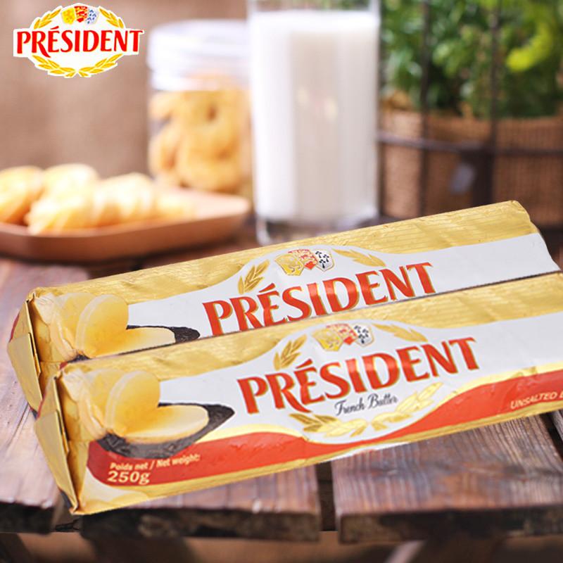 两卷起包邮总统动物性淡味无盐发酵黄油卷 面包饼干蛋糕250g券后34.80元
