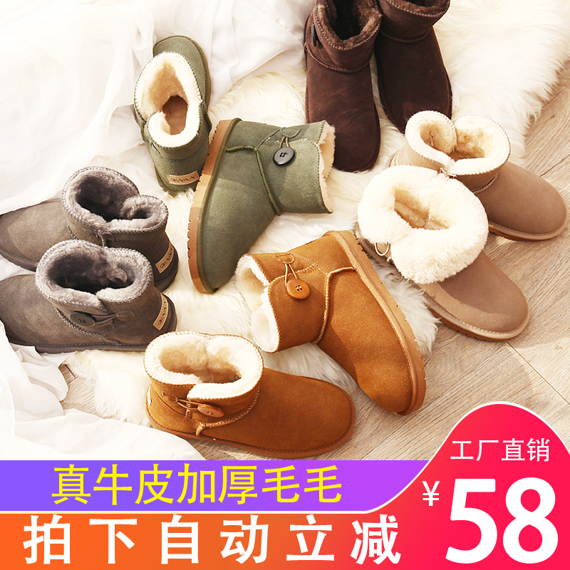 Off season special thickened warm snow boots womens short tube with plush leather, one step on lovers anti-skid snow cotton boots