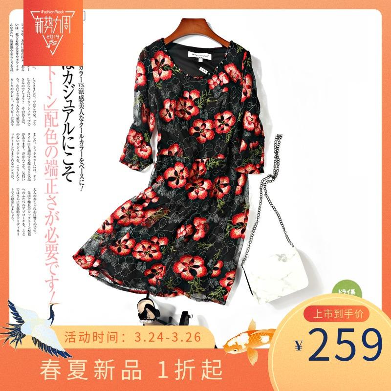 台湾女装专柜品质修身气质显瘦中长款连衣裙喇叭袖A字裙名M207E