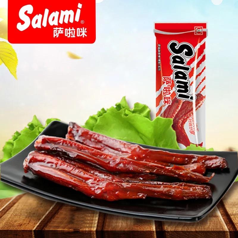 萨啦咪德佬鸭翅42g/袋即食烤制系列 温州特产零食品