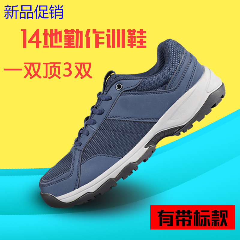 Summer 14 air force maintenance ground shoes army shoes 07A as training shoes air sports release shoes work shoes aviation shoes