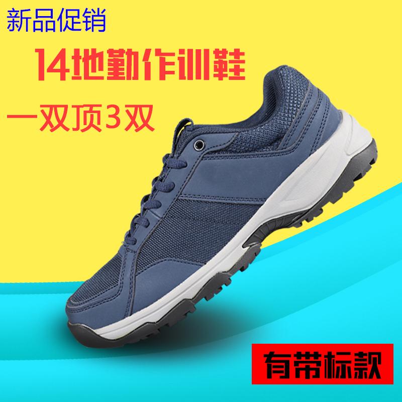 夏の14空軍の勤務地の靴の軍靴の07 aは靴の息を通す運動を訓練して靴の仕事の靴の航空靴を放します。