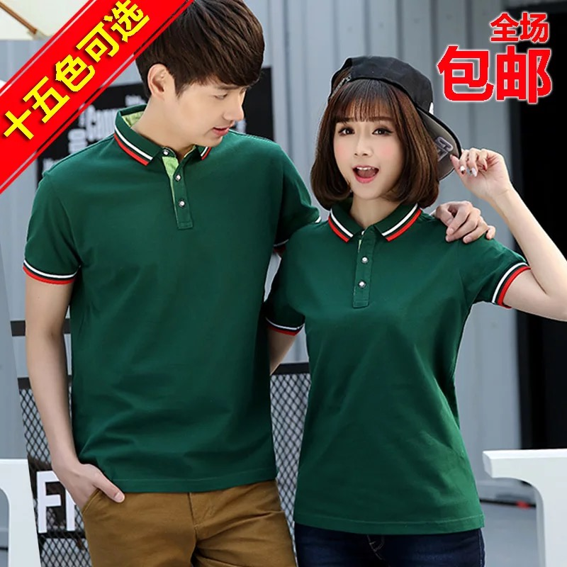 Hot selling T-Shirt New Office commuter short sleeve cotton polo shirt factory clothes shift clothes free logo