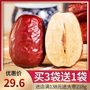 新疆子置办年货节好吃的和田玉枣