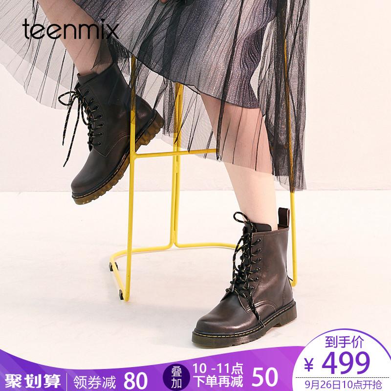 【淘宝预售】天美意机车马丁靴女厚底短筒靴2018冬季新款66608DD8