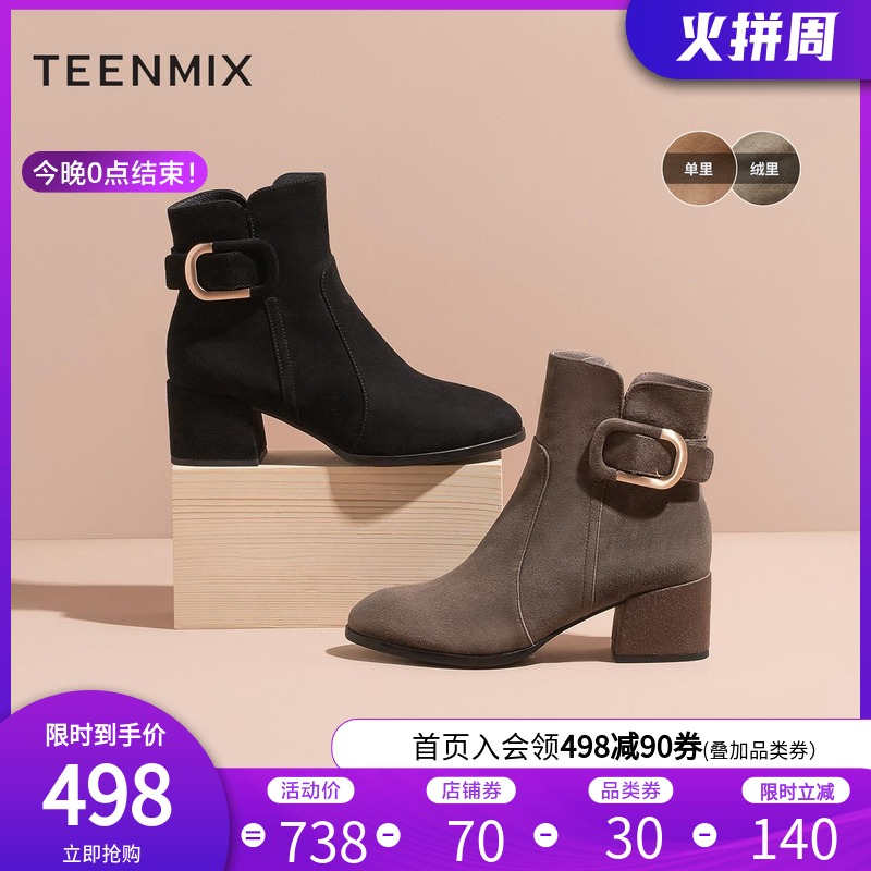 AY331DD0冬季新款时装靴商场同款2020天美意女靴子粗高跟绒短靴