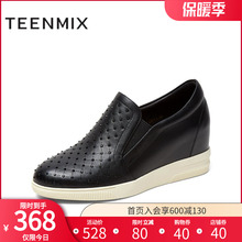 Shopping mall's same tianmeiyinei elevated casual slope heel shoes women's water diamond single shoes autumn 2019 au791cm9