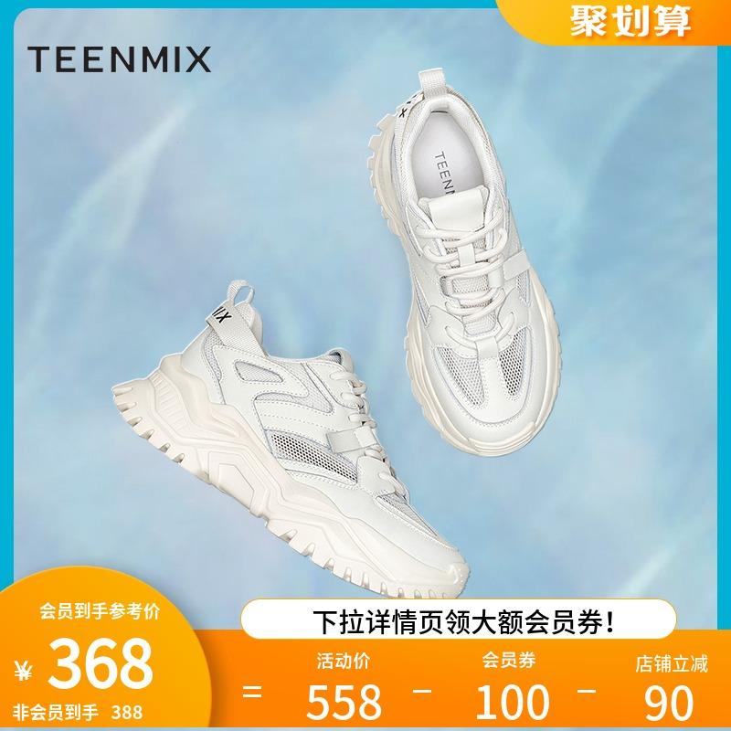 新款白色老爹鞋显脚小商场同款2021天美意厚底网面运动鞋女夏透气