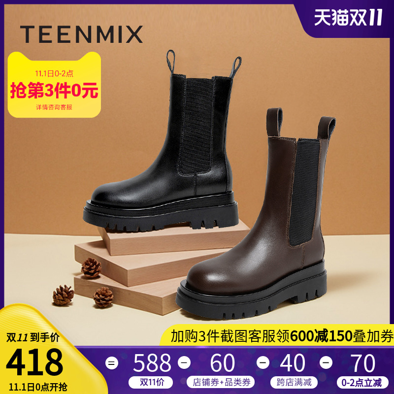 Tianmeiyi British Chelsea boots women 2020 winter new thick bottom and velvet smoke tube boots thin boots pre-YTX01DZ0