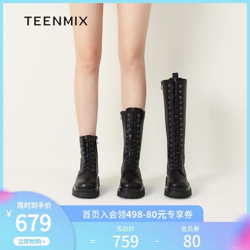 天美意暗黑厚底女加绒2020冬马丁靴评价如何