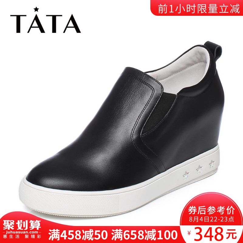 Tata/他她2018秋季新款牛皮革水�@��s休�e�仍雠��涡�S3A22CM8