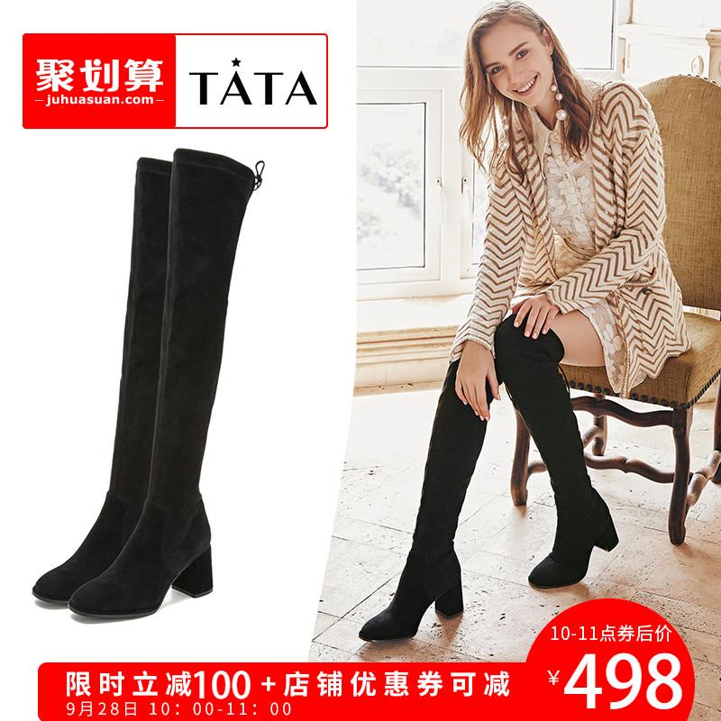 [淘宝预售]Tata/他她2018冬粗高跟后绑带过膝靴女长靴DS661DC8