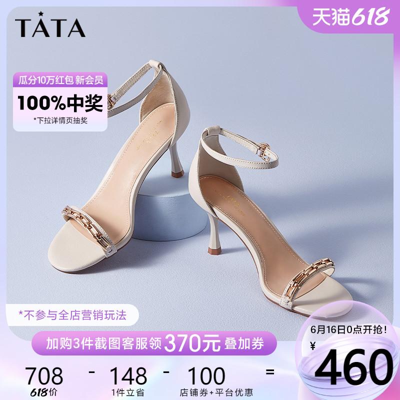 新款2021他她一字带凉鞋女细跟高跟鞋女夏仙女风Tata薇娅推荐