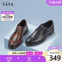 查看Tata他她2020秋专柜同款新款雕花绑带商务鞋皮鞋男通勤29K21CM0价格