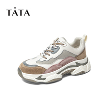 Tata / He Her Autumn New Shop of 2019 Same Kind of Thick-soled Sports Shoes, Daddy Shoes, Female Ins Tide WBP01CM9