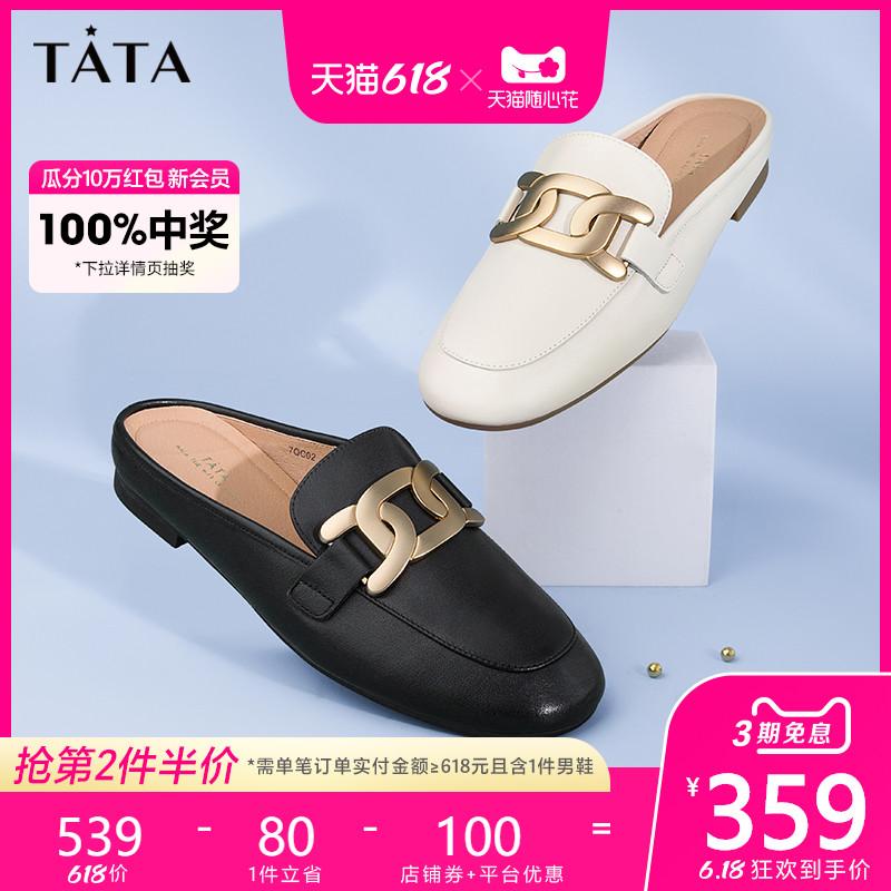 Tata他她穆勒鞋女网红半拖鞋女夏外穿时尚平跟凉鞋2021新7QC02BH1