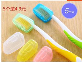 旅行出差牙刷盒便携式牙刷头套牙刷保护套子防菌透气牙刷套盒