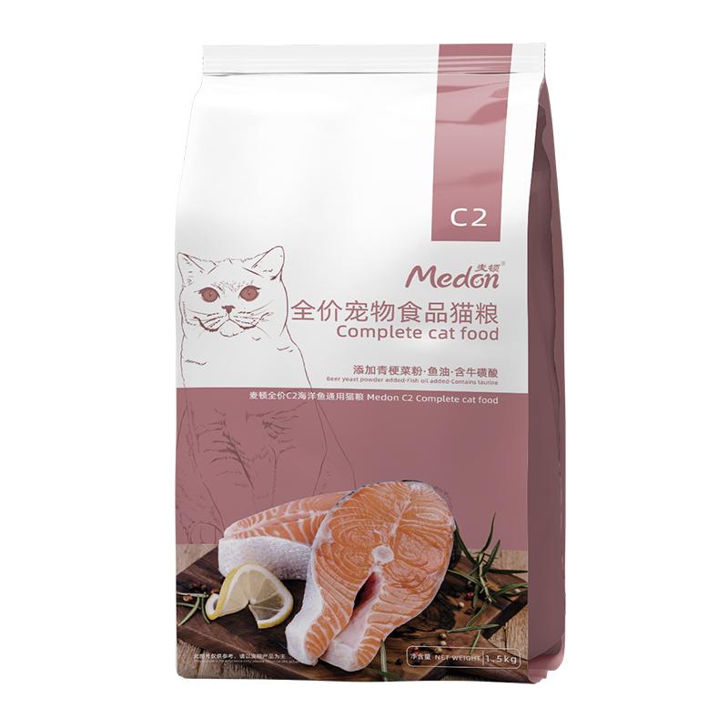 麦トンA 8アップグレードモデルC 2猫の食糧1.5 kgの美毛明目は毛球通用型深海魚の天然食糧3キロに行きます。