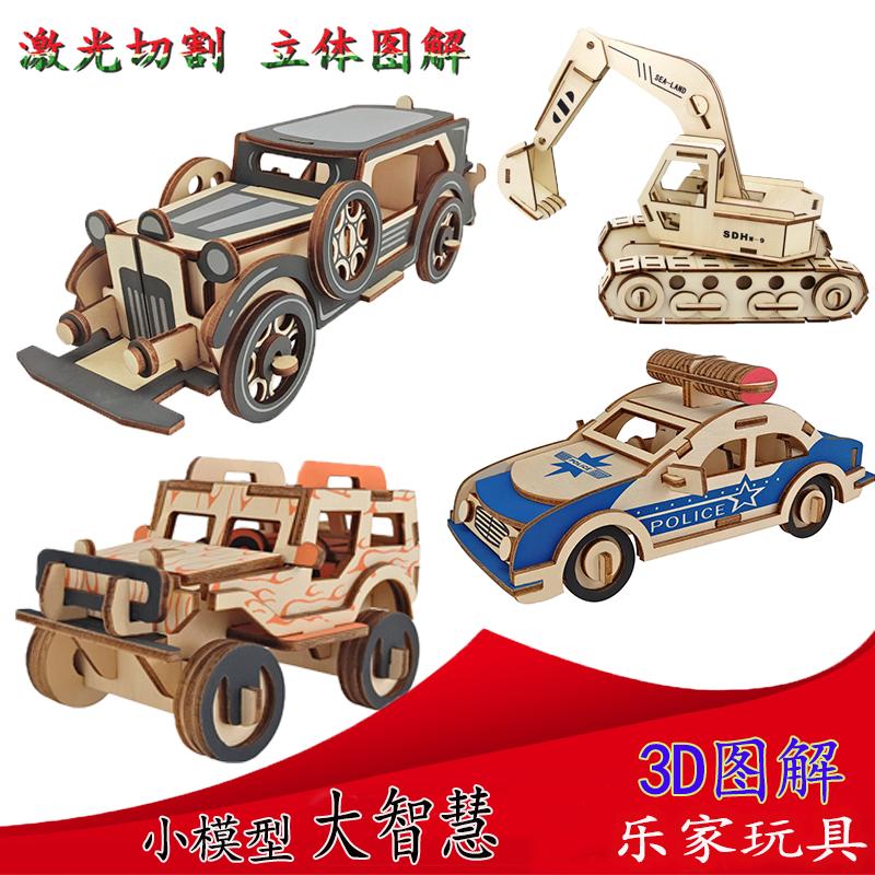 木製激光3D立體拼圖兒童益智模擬跑車工程車DIY組裝模型玩具