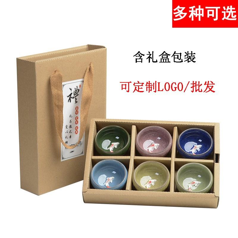 创意实用商务礼品古典中国风特色礼物纪念品公司会议活动员工
