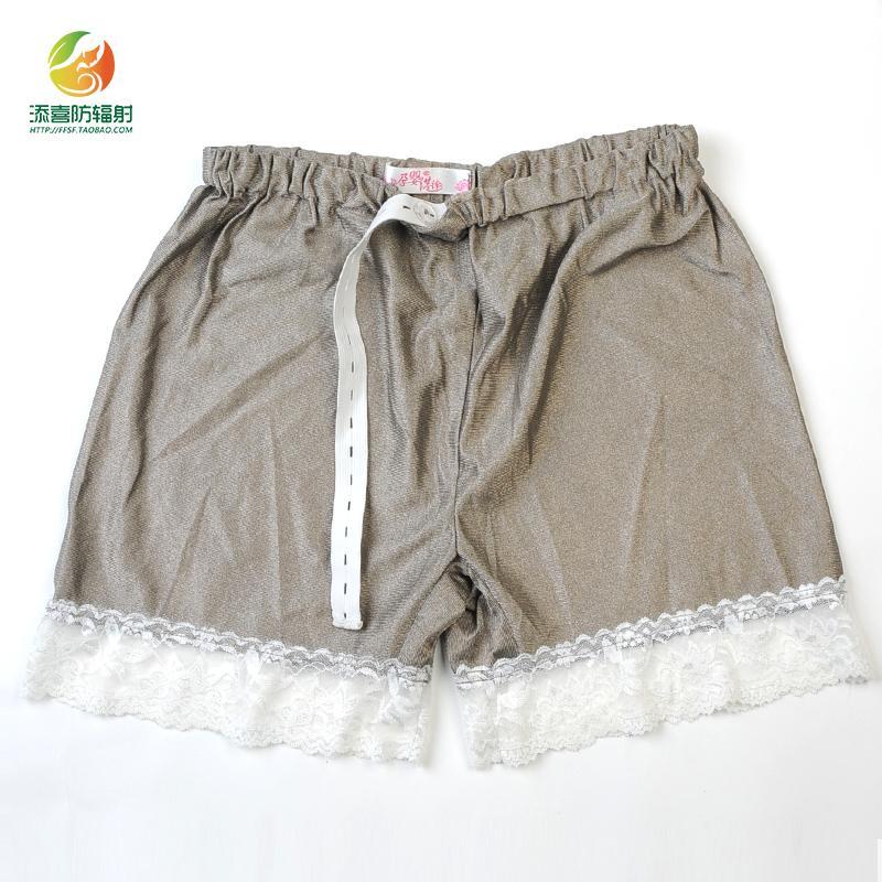 100% серебро волокна излучения шорты беременных женщин радиационной защиты радиационное белье женский Нижнее белье для беременных оригинал