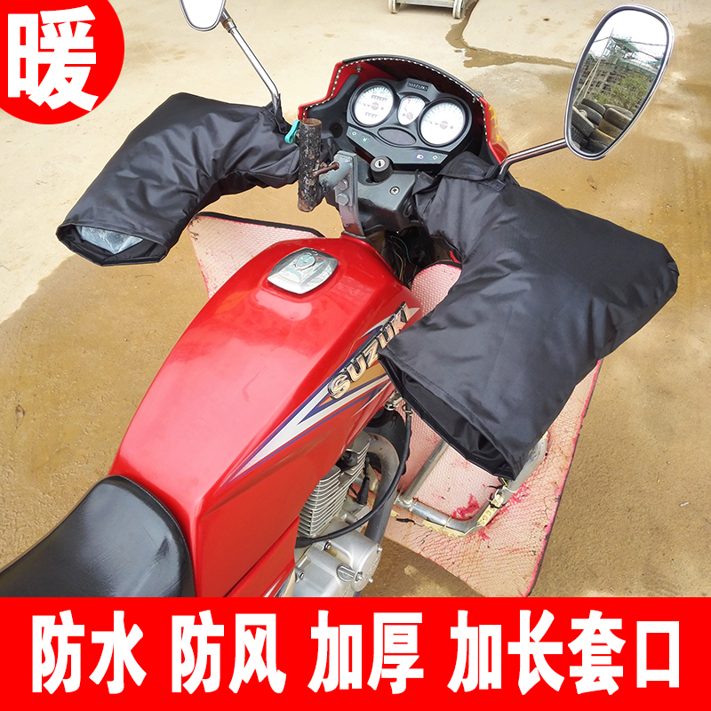 Three wheeled motorcycle straddle riders handle cover winter warm mens protective gloves are waterproof and thickened to increase wind and cold resistance