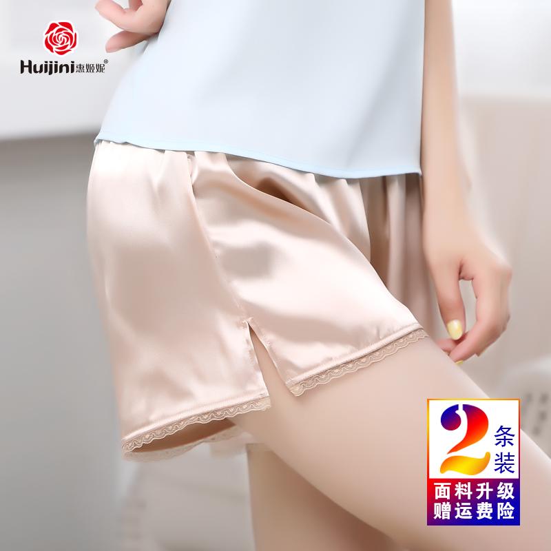 宽松安全裤女夏季薄款防走光可内外穿蕾丝白色冰丝打底裤韩版短裤