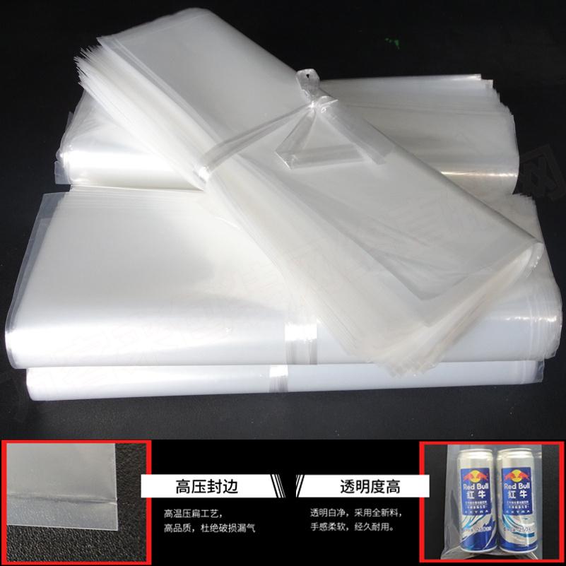 15*20*20丝 加厚平口袋 食品袋子塑料袋批发大 透明包装袋礼品袋