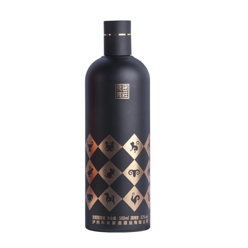 Luzhuang Liangshi 52 degree Luzhou flavor liquor