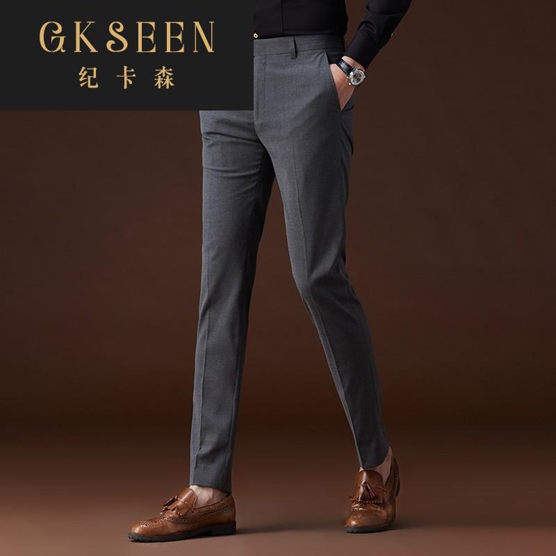 GKSEEN西裤男修身夏季薄款商务正装直筒职业西装裤小脚休闲RF0806