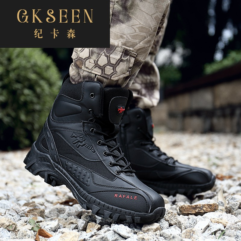 Gkseen / chicasen autumn oversize 45 work clothes military boots plus large mens desert high top shoes rf0308